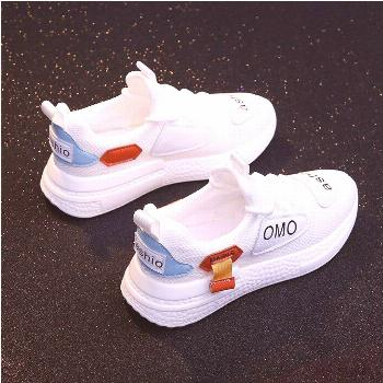 HOT Special Edition Platform Lace-Up Fashion Breathable Women Sneakers